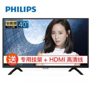 PHILIPS飞利浦40PFF5459/T340英寸液晶电视 1399元