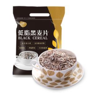 易素 即食低脂黑麦片750g  ¥13