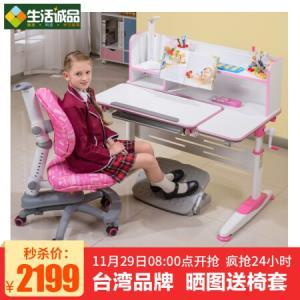生活诚品儿童学习桌椅套装儿童书桌8812PS桌3302P椅粉色 1699元