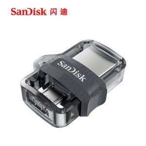 闪迪至尊高速酷捷OTGUSB3.0闪存盘16G双接口电脑安卓手机两用U盘29.9元