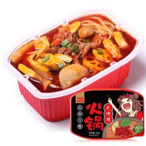 京东PLUS会员:润成自热方便火锅麻辣牛肉荤菜版400g*8件+凑单品 92.9元(合11.61元/件)