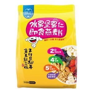 飒拉早餐谷物水果坚果仁即食燕麦片500g袋17.27元