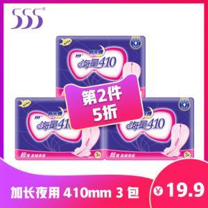555棉超长410夜用卫生巾海量产后姨妈巾女量贩套装3包9片6.18元