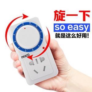 机械式24小时定时器插座10A电动车充电保护器自动断电倒计时便携插座(MK958(11小时定时/2200W/10A))39.8元