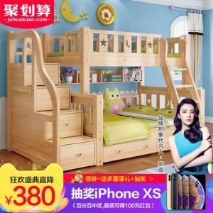 松木上下铺儿童床高低床实木成人子母床母子组合小孩上下床1199元