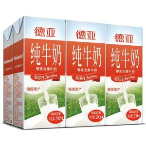 德国原装进口牛奶德亚(Weidendorf)全脂纯牛奶200ml*6盒简易包装 18.9元