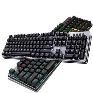 HP惠普GK100104键混光机械键盘黑轴/青轴/茶轴/红轴119元包邮(需用券)