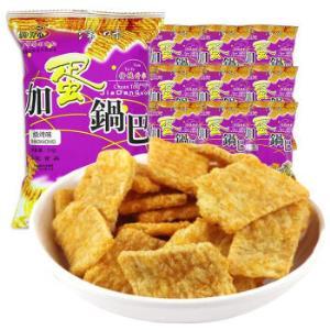 狗牙儿津味加蛋锅巴烧烤味休闲零食大礼包米饼膨化食品500g(50g*10)*3件 24.99元(合8.33元/件)
