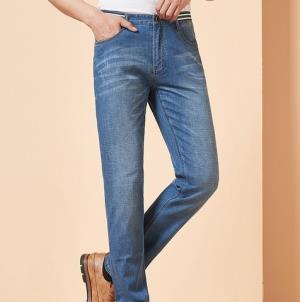 相思鸟NDMHFK241SXS男士中腰牛仔裤*2件 99元(合49.5元/件)