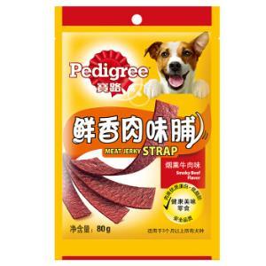 Pedigree宝路狗零食鲜香肉味脯烟熏牛肉味80g+凑单品1元