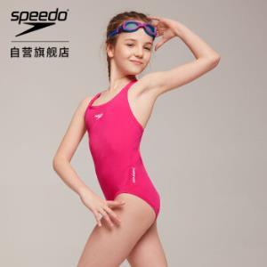 Speedo/速比涛儿童泳衣基础训练防晒舒适修身贴合高弹抗氯纯色女童连体泳衣800728B495粉色30 129元