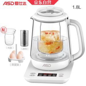 爱仕达(ASD)养生壶1.8L燕窝壶全自动加厚玻璃煮茶器AW-D18B806燕窝炖盅 199元