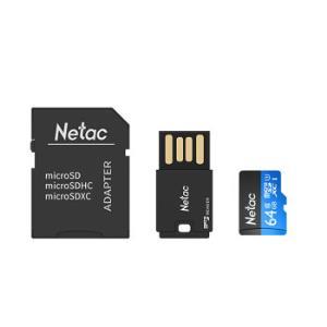Netac朗科P50064GBClass10TF卡科技藍(內存卡讀卡器SD卡套)49.9元