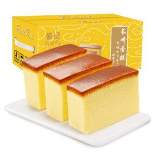 葡记长崎蛋糕蜂蜜味1000g整箱礼盒营养早餐口袋手撕吐司面包休闲零食特产小吃糕点心饼干曲奇*3件 54.02元(需用券,合18.01元/件)