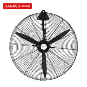 HANASS海纳斯YDF-250工业大风扇大功率挂壁扇 299元(需用券)