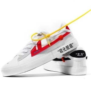 WARRIOR回力鸳鸯联名3G男女帆布鞋 134元