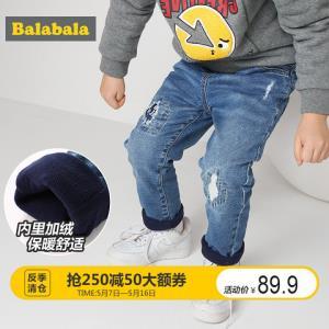 巴拉巴拉儿童裤子童装男童长裤冬装小童宝宝休闲牛仔裤潮加厚洋气89.9元
