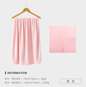 grace洁丽雅毛巾浴巾两件套 24.9元(需用券)