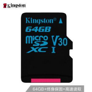 Kingston金士顿64GBClass10UHS-IU3V30高速存储卡 78.8元