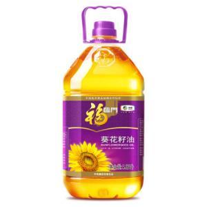 福临门压榨一级葵花籽油3.09L*3件76.7元(合25.57元/件)