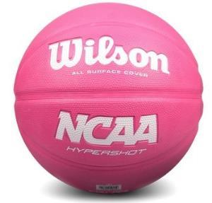 wilson威尔胜WB185C七号篮球 79元(需用券)