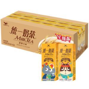 统一奶茶(麦香)250ml*24盒/箱整箱(新老包装随机发货)*4件    62.8元(需用券,合15.7元/件)