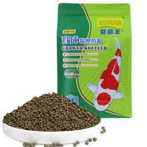 彩锦王(KOIKING)鱼食锦鲤育成鱼粮锦鲤专用鱼饲料1kg(3.5mm) 17.75元