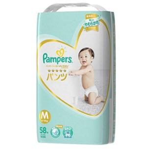 新补货:Pampers帮宝适一级帮婴儿拉拉裤M58片*3件 171元(需用券,合57元/件)