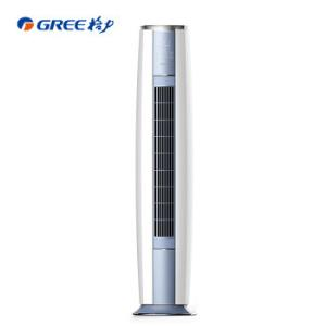 18日0点:GREE格力KFR-72LNhZaB3W3匹变频圆柱柜机空调 7199元包邮,赠风扇
