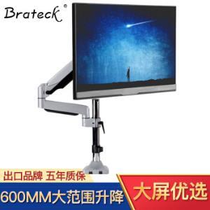 Brateck液晶电脑显示器支架桌面万向旋转升降显示屏支架臂单屏底座增高气压架LDT10-C012UP349元