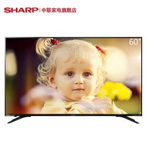 SHARP夏普LCD-60SU575A4K平板电视机60英寸3469元