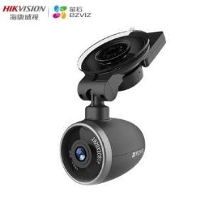 HIKVISION海康威视F2pro汽车高清行车记录仪 319元