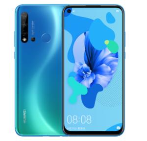 HUAWEI华为nova5i4G版智能手机6GB128GB全网通苏音蓝 1369元