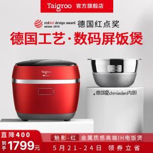 钛古电饭煲微压多段IH加热厚钢V胆彩屏显示3.3L电饭锅IC-B3501魅影红1599元