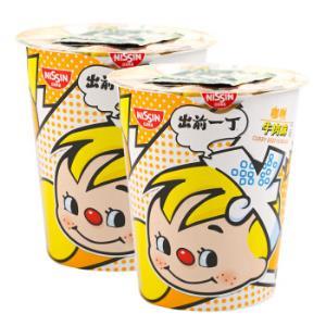 出前一丁方便面咖喱牛肉味杯装150g*12件 92元(合7.67元/件)