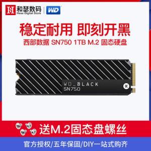 WD西部数据WDS100T3X0C固态硬盘SSD1TBSN750四通道NVMe黑盘999元