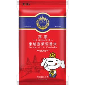 真泰柬埔寨茉莉香米5KG(GFSI认可)(长粒大米10斤籼米)*2件59.04元(合29.52元/件)