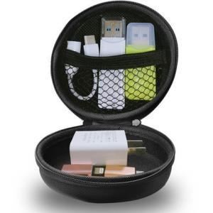 倍晶耳机/数码配件收纳盒直径8cm 1.4元(需用券)