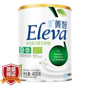 Abbott雅培Eleva菁智系列有机婴儿配方奶粉1段0-6个月900g 499元