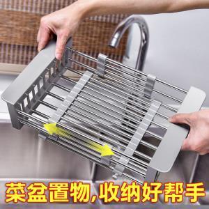 厨房置物架免打孔收纳架不锈钢水槽伸缩沥水篮洗菜盆碗筷沥水架子26元(需用券)