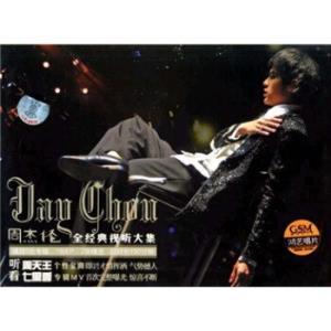《周杰伦:全经典视听大集》(2CD+VCD)    37.5元+运费