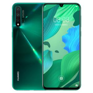 HUAWEI华为nova5Pro智能手机8GB128GB仲夏紫1730元