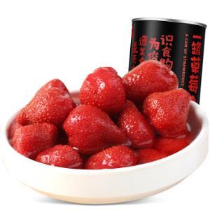 芝麻官草莓罐头425g/罐*13件72.7元(合5.59元/件)