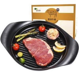 限地区:东方万旗西冷牛排(750g)+东方万旗牛肉串300g+恒慧烧鸡510g+凑单品 100.9元(双重优惠)