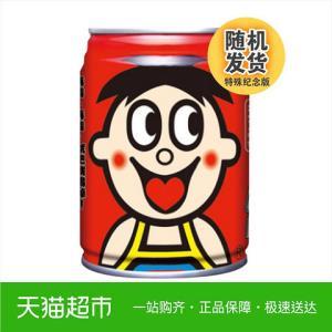 凑单品:旺旺牛奶单罐56个民族盲盒纪念款245ml*1随机发货纪念收藏0.01元