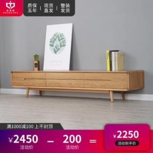 北欧全实木电视柜茶几组合套装简易橡木现代简约电视机柜桌子客厅白橡木原木色150cm*40cm*40cm2150元包邮(需用券)