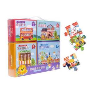 趣威文化幼幼进阶拼图组4盒套装从易到难大块简易纸质拼图玩具加厚儿童早教+凑单品125元
