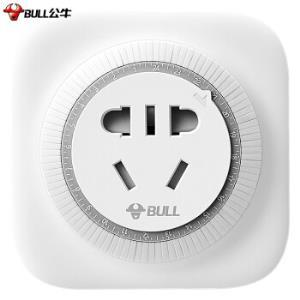 公牛(BULL)GND-2新国标插座/转换器 36.9元