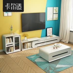 卡尔适茶几电视柜组合简约现代小户型客厅家具北欧电视柜茶几930元