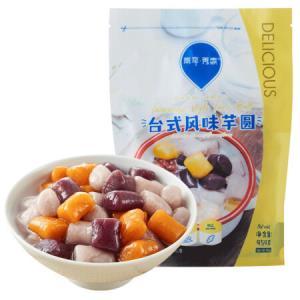 蒂李秀喜台式风味芋圆454g荔浦芋头紫薯地瓜甜品汤圆元宵